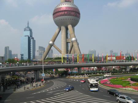 Shanghai Municipal History Museum Lujiazui Business District